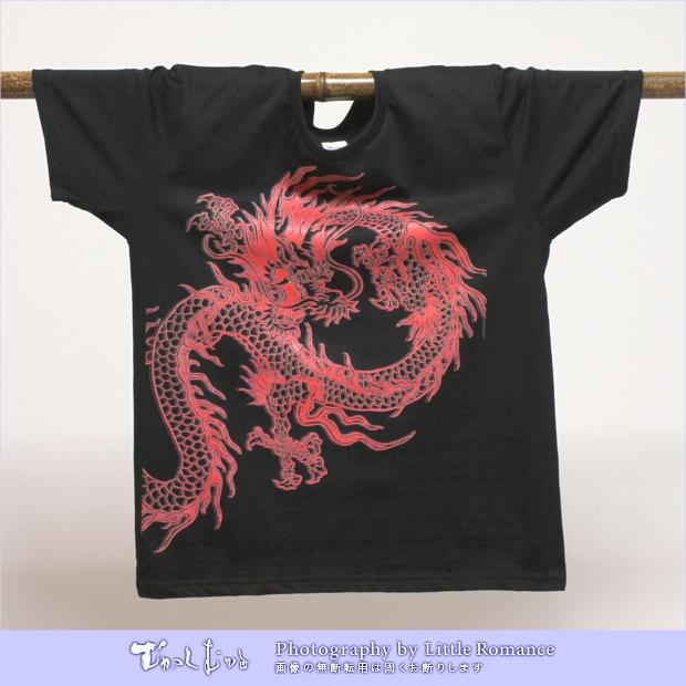 メンズ半袖Tシャツ,赤龍