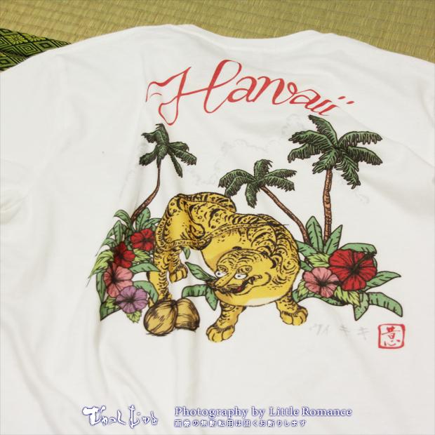 メンズ半袖Tシャツ,ハワイ虎