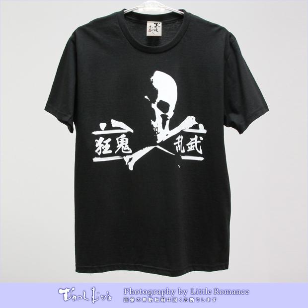 メンズ半袖Tシャツ,狂鬼乱武