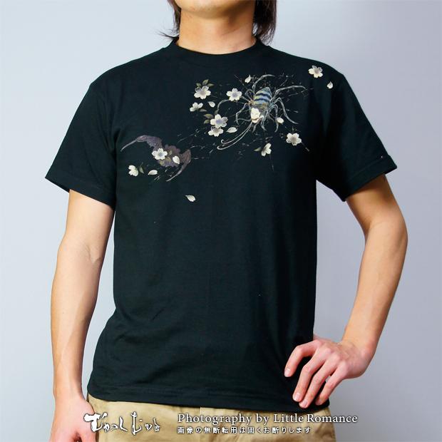 和柄メンズ手描友禅半袖Tシャツ,女郎蜘蛛