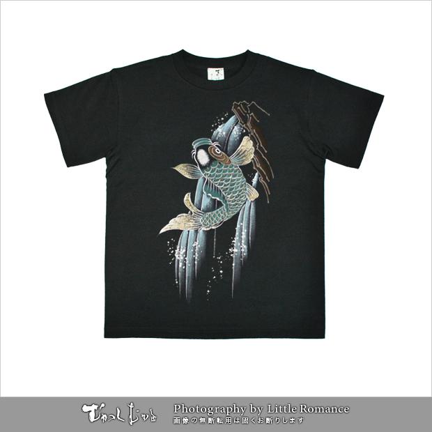 和柄メンズ手描友禅半袖Tシャツ,登鯉