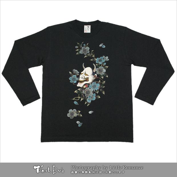 和柄メンズ京手描友禅長袖Tシャツ,般若桜