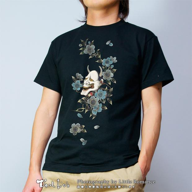 和柄メンズ手描友禅半袖Tシャツ,般若桜