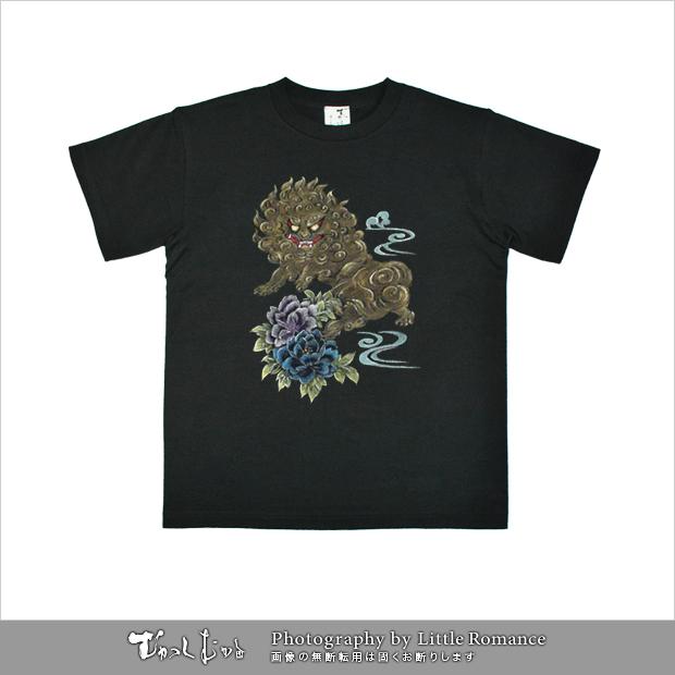 和柄メンズ手描友禅半袖Tシャツ,唐獅子牡丹
