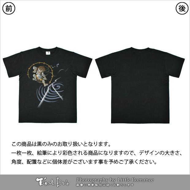 和柄メンズ手描友禅半袖Tシャツ,雷神