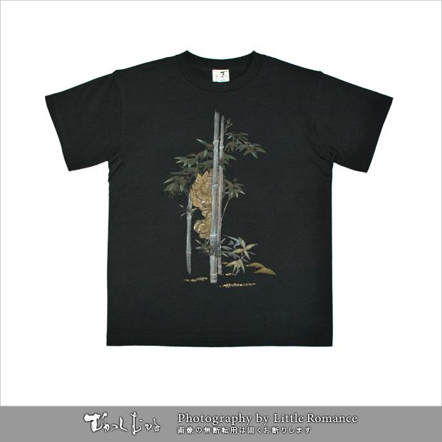 和柄メンズ手描友禅半袖Tシャツ,竹虎