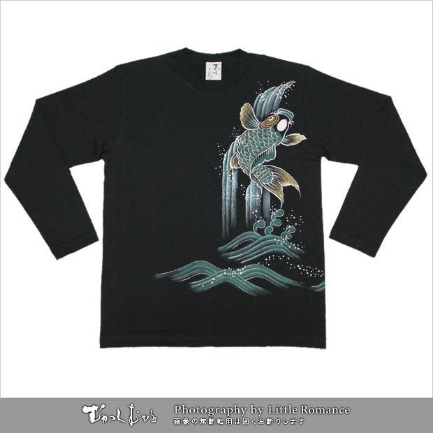 和柄メンズ京手描友禅長袖Tシャツ,鯉の滝登り