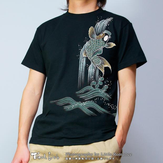 和柄メンズ手描友禅半袖Tシャツ,鯉の滝登り