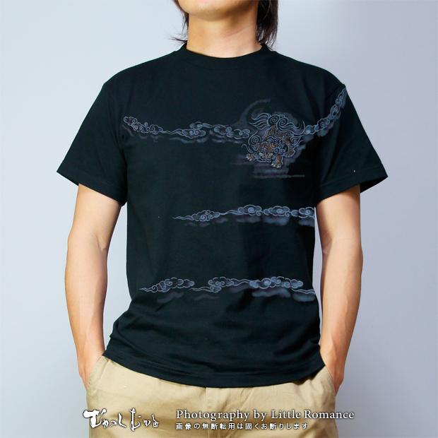 和柄メンズ手描友禅半袖Tシャツ,雲獅子