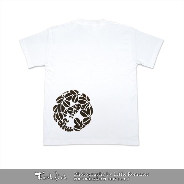 メンズ和柄半袖Tシャツ,丸文様