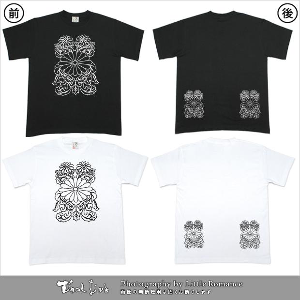 メンズ和柄半袖Tシャツ,菊紋