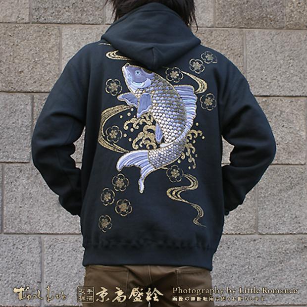 和柄ジップパーカー,京高盛絵,登鯉(青)