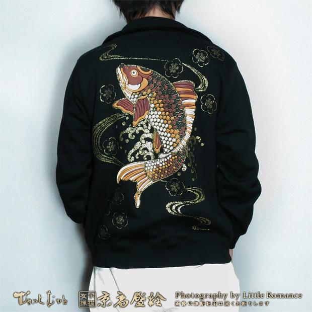 メンズジップジャケット,赤登鯉
