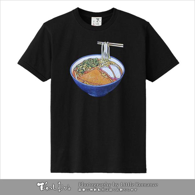 メンズ和柄半袖Tシャツ,おみやげ,寿司,うどん,ラーメン