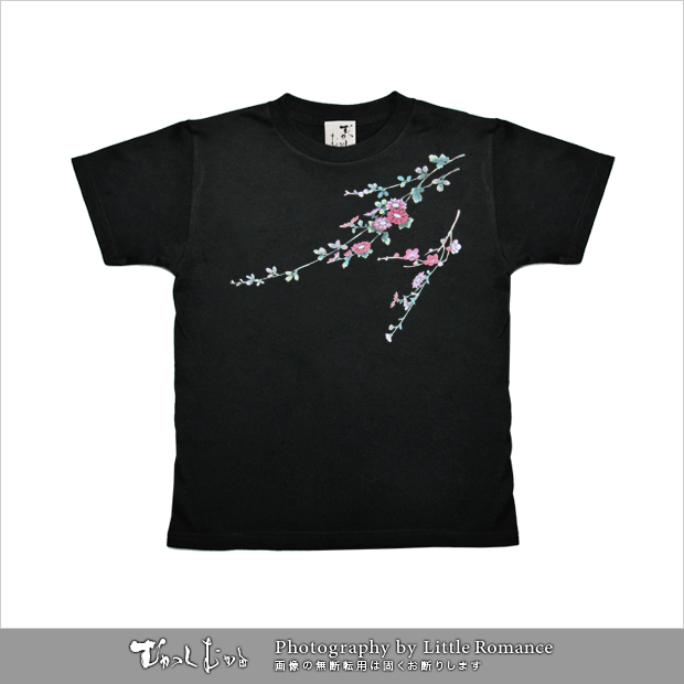和柄レディス半袖Tシャツ,小菊櫻