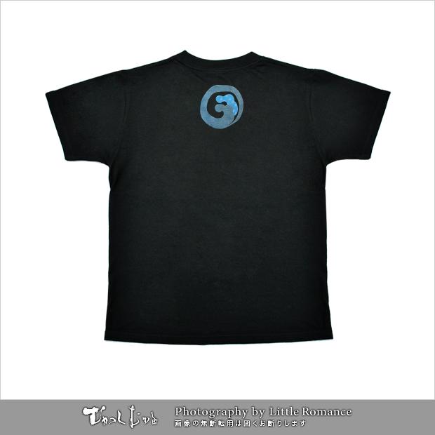 和柄レディス半袖Tシャツ,波兎