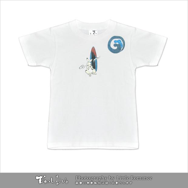 キッズ和柄Tシャツ,波兎