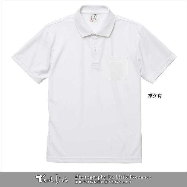 和柄メンズポロシャツ,鯉