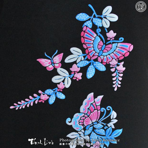 和柄レディスジップパーカー,蝶