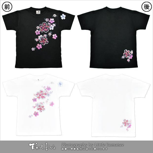 和柄レディス半袖Tシャツ,小桜