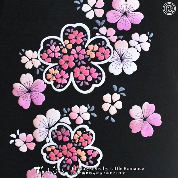 和柄レディスジップパーカー,小桜