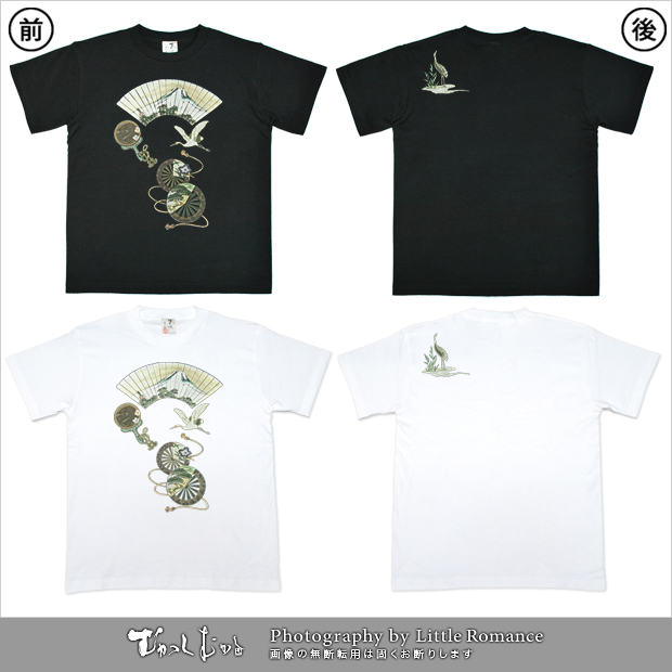 和柄メンズ半袖Tシャツ,富士鶴