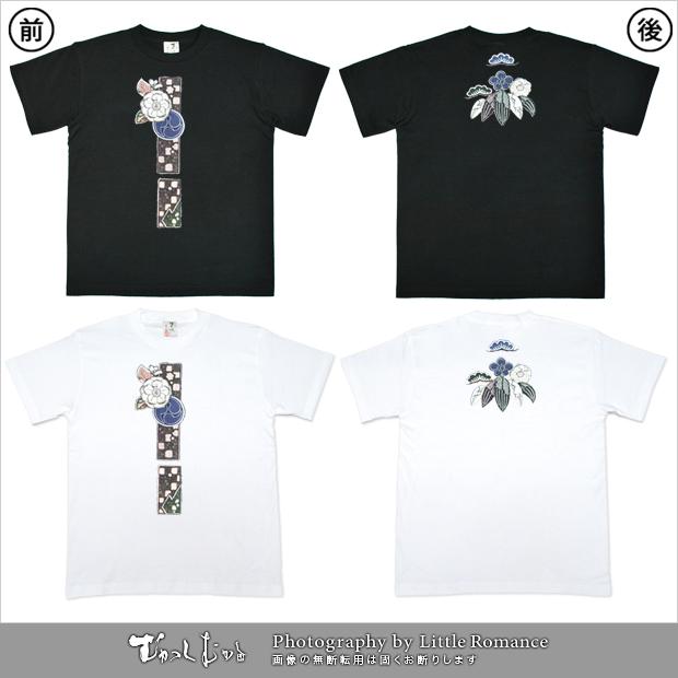 和柄メンズ半袖Tシャツ,左三つ巴