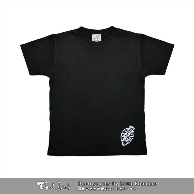和柄レディス半袖Tシャツ,大根鼠