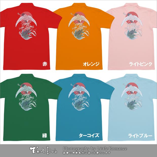 和柄メンズポロシャツ,鶴亀鯛