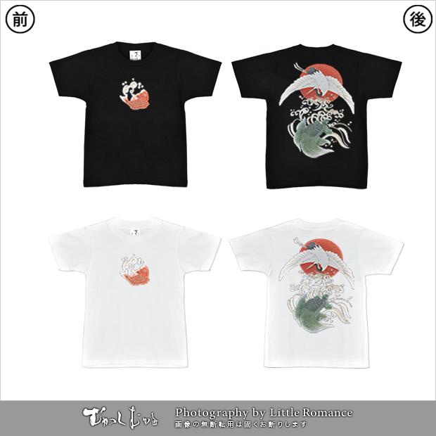 キッズ和柄Tシャツ,鶴亀鯛