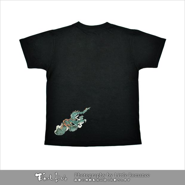 和柄レディス半袖Tシャツ,緑龍