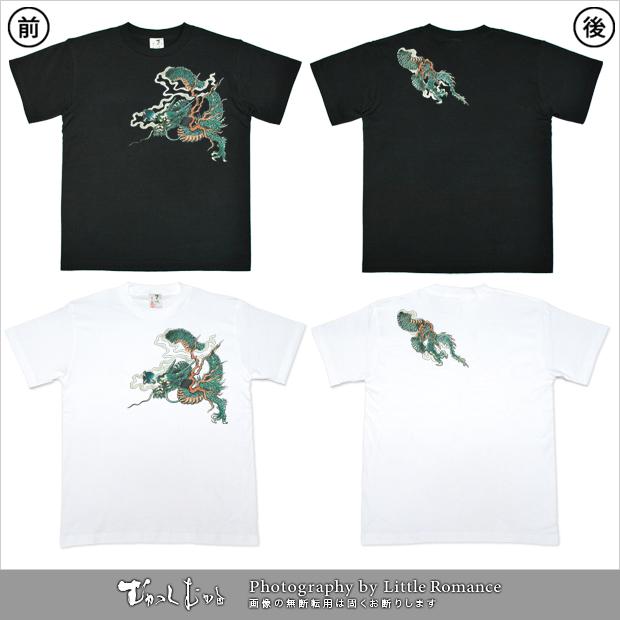 和柄メンズ半袖Tシャツ,緑龍
