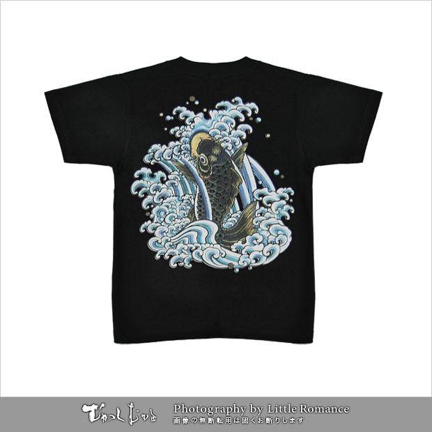 キッズ和柄Tシャツ,六々魚