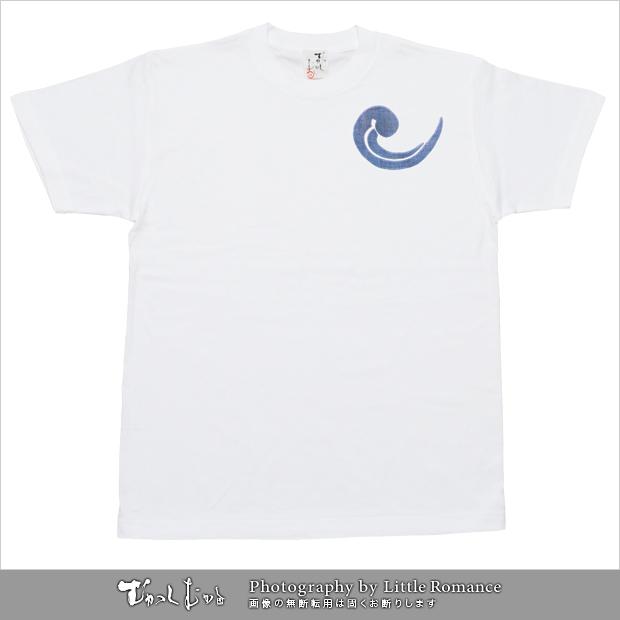 メンズ半袖Tシャツ