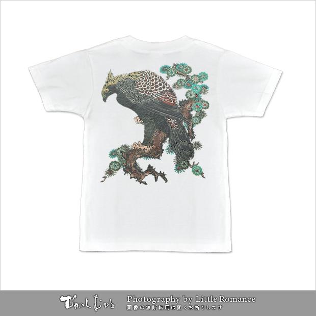 キッズ和柄Tシャツ,鼓鷲