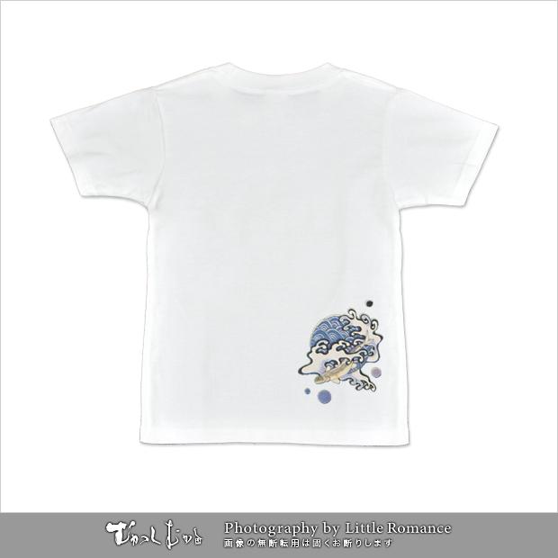 キッズ和柄Tシャツ,流水鮎