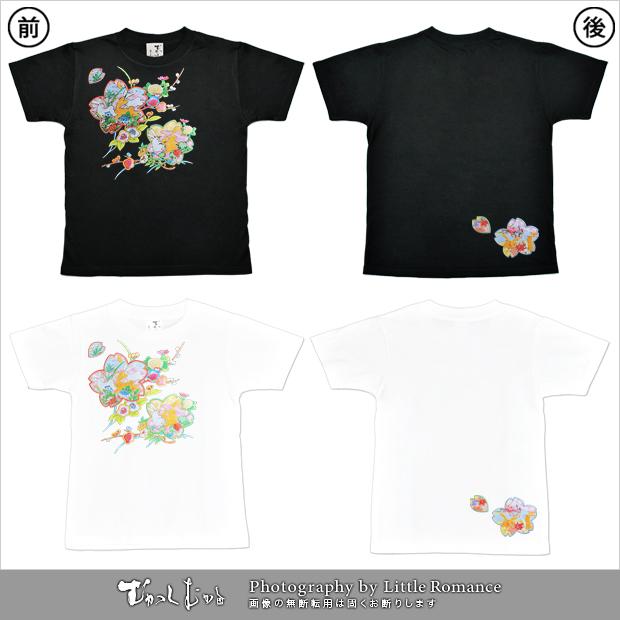 和柄レディス半袖Tシャツ,桜絞兎