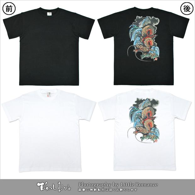 メンズ和柄半袖Tシャツ,水龍睨図
