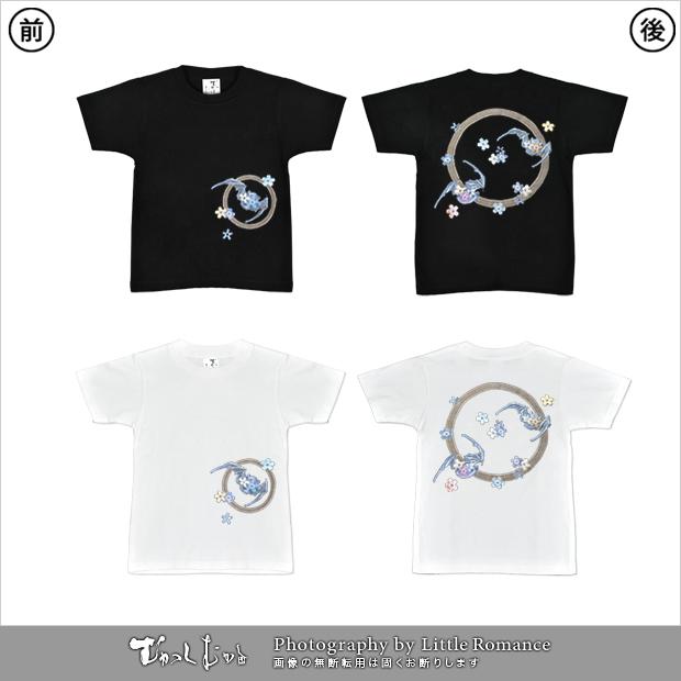 キッズ和柄Tシャツ,丸紋蝙蝠