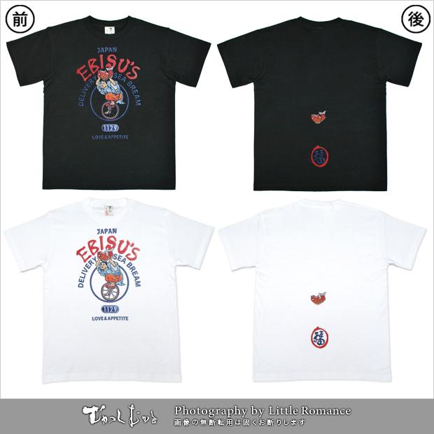 メンズ和柄半袖Tシャツ,恵比寿