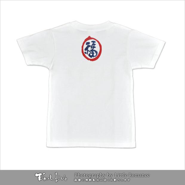 キッズ和柄Tシャツ,恵比寿