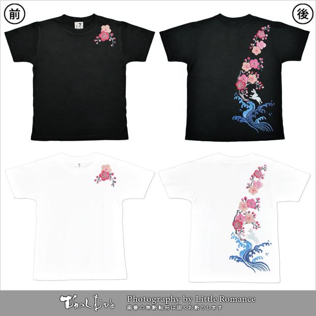 和柄レディス半袖Tシャツ,花波兎