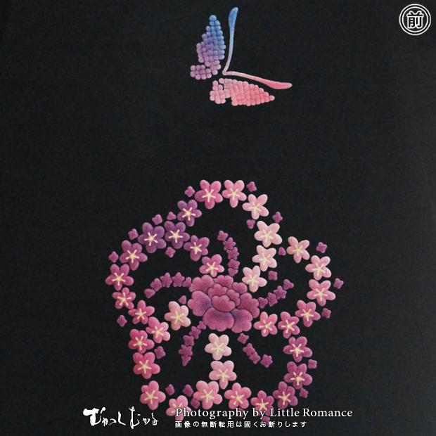 和柄レディスジップパーカー,小花小蝶