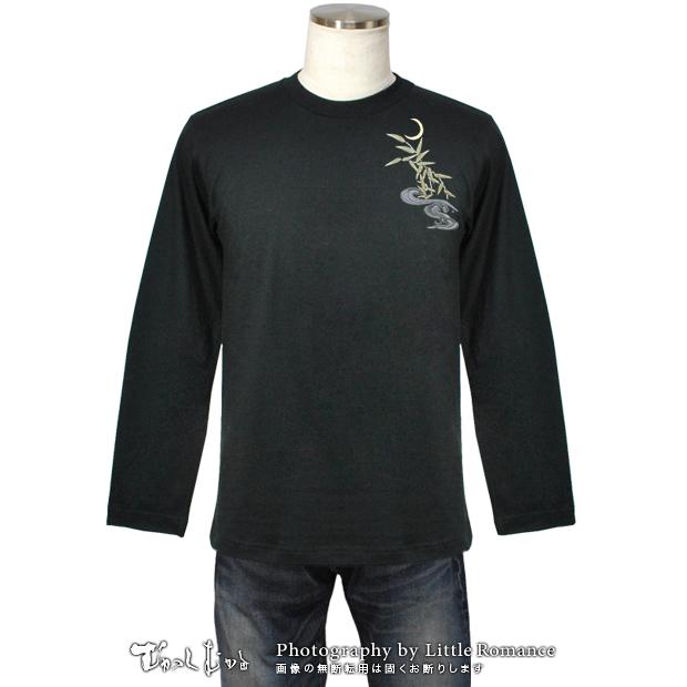 メンズ和柄半袖Tシャツ,月見サーフィン