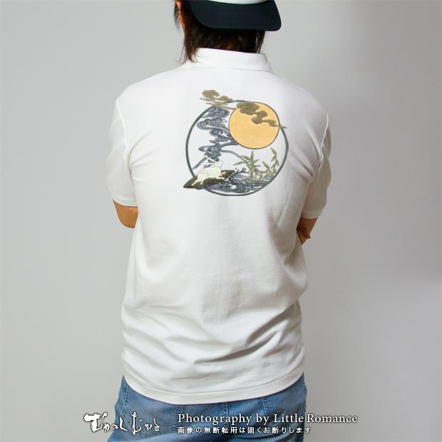 和柄メンズポロシャツ,月見サーフィン