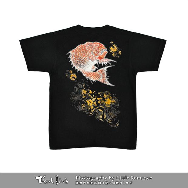 キッズ和柄Tシャツ,鯛吉三平