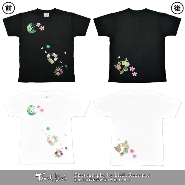 和柄レディス半袖Tシャツ,花小丸