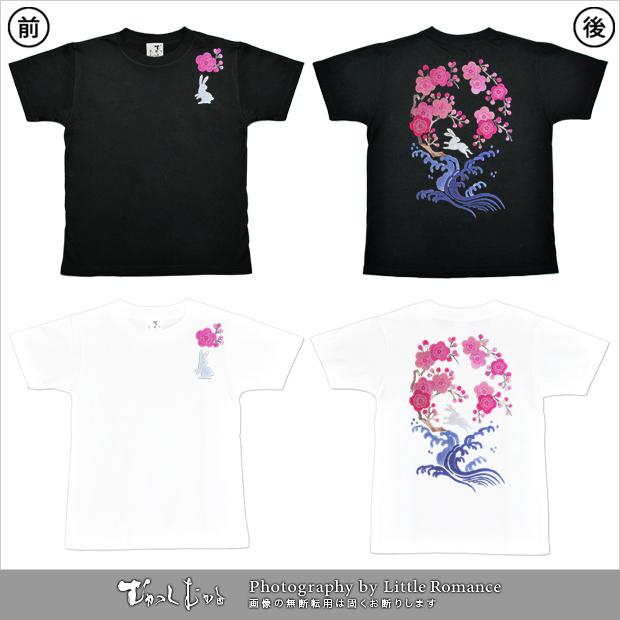 和柄レディス半袖Tシャツ,花波兎(桃)
