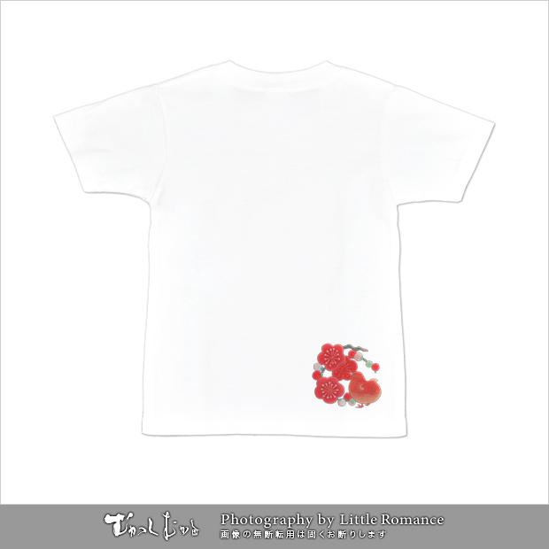和柄レディス半袖Tシャツ,梅離