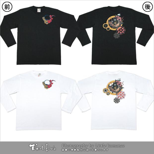 メンズ和柄半袖Tシャツ,鯉と金太郎